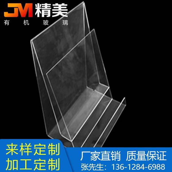 亚克力展示架JM-85