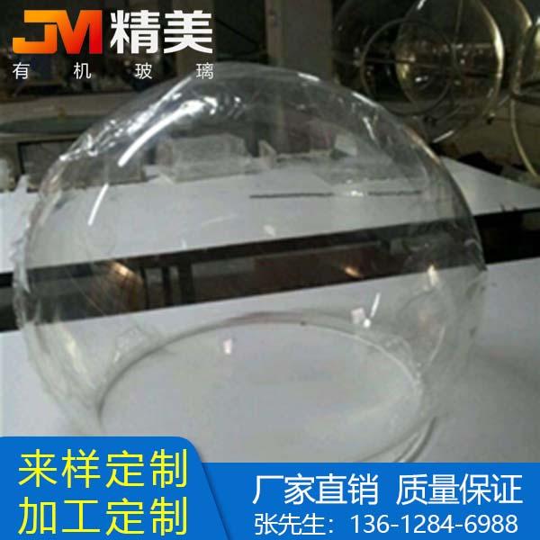 大型透明罩