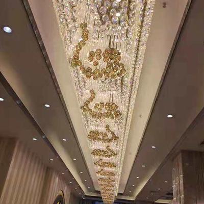 中山酒店大堂水晶灯