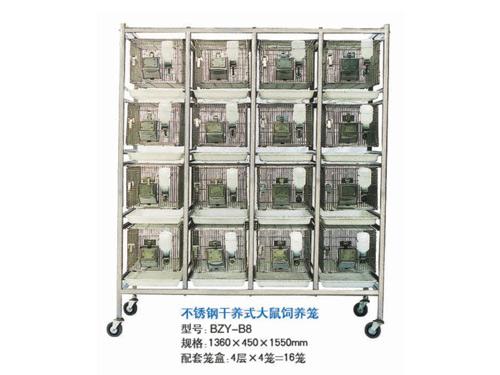 不锈钢干养式大鼠饲养笼