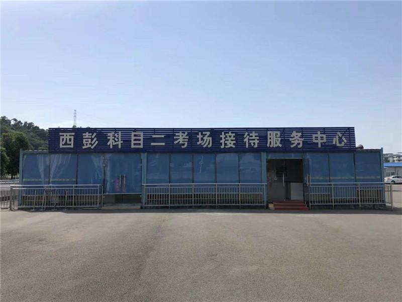 重庆大货车培训场地