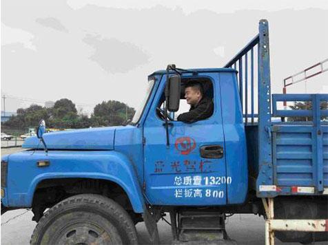 重庆大货车培训学校