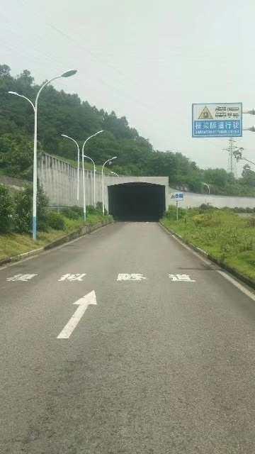 重庆B2驾校