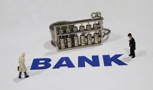 美国银行开户