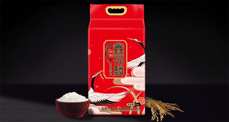 寒地经典香米