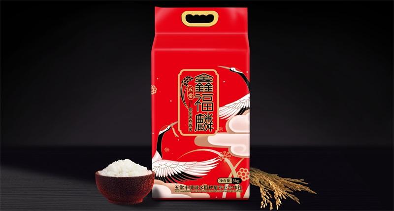 寒地�典香米