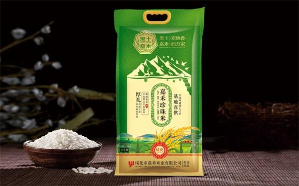 万博手机版max客户端登录珍珠米