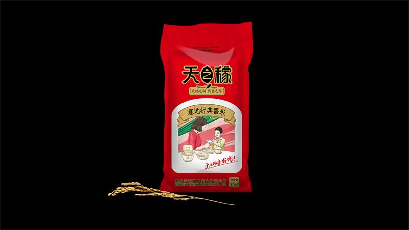 天賜寒地經典香米