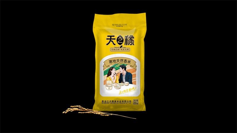 寒地天然香米