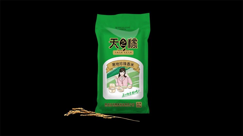 寒地珍珠香米