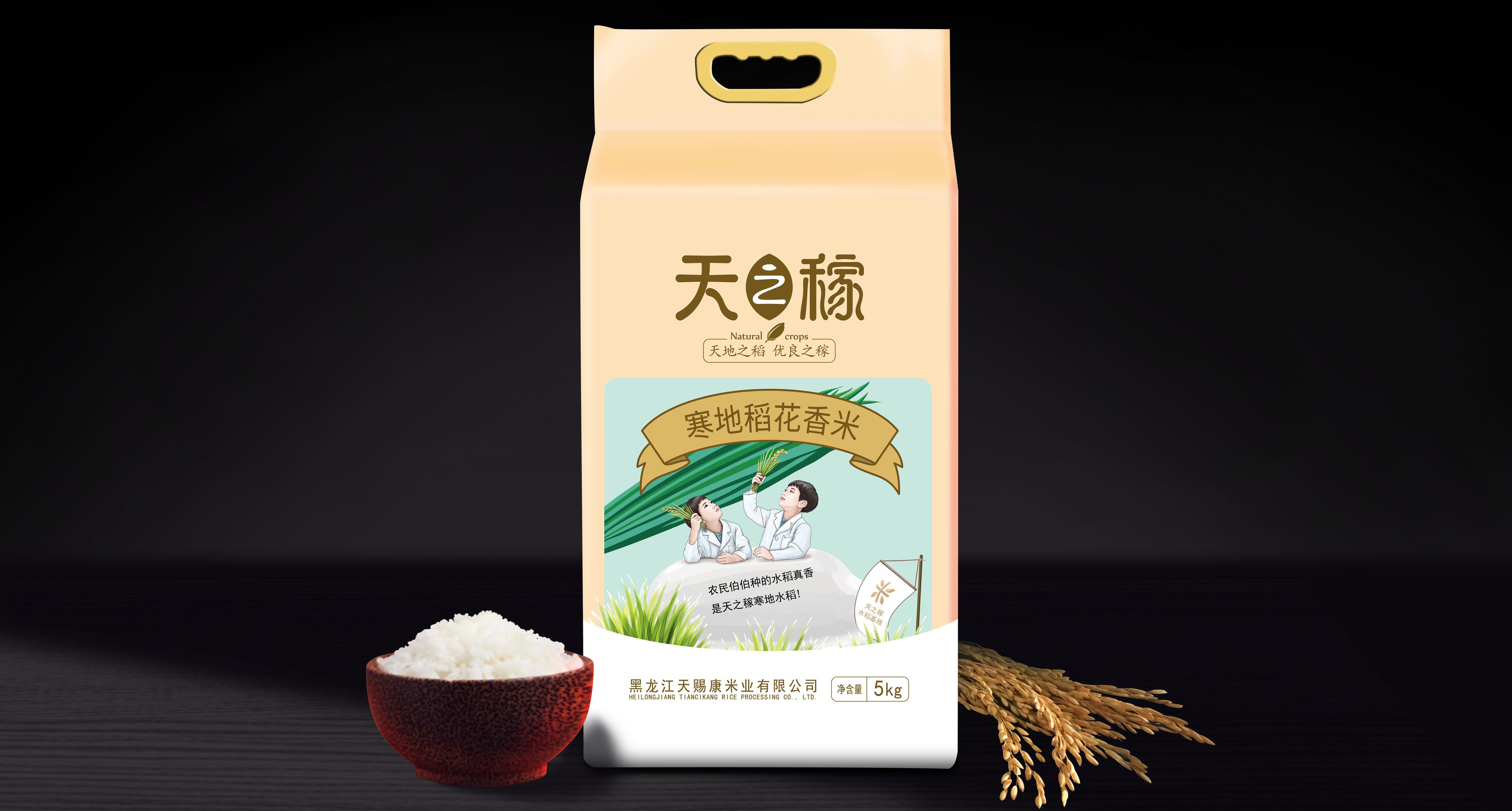 寒地稻花香大米