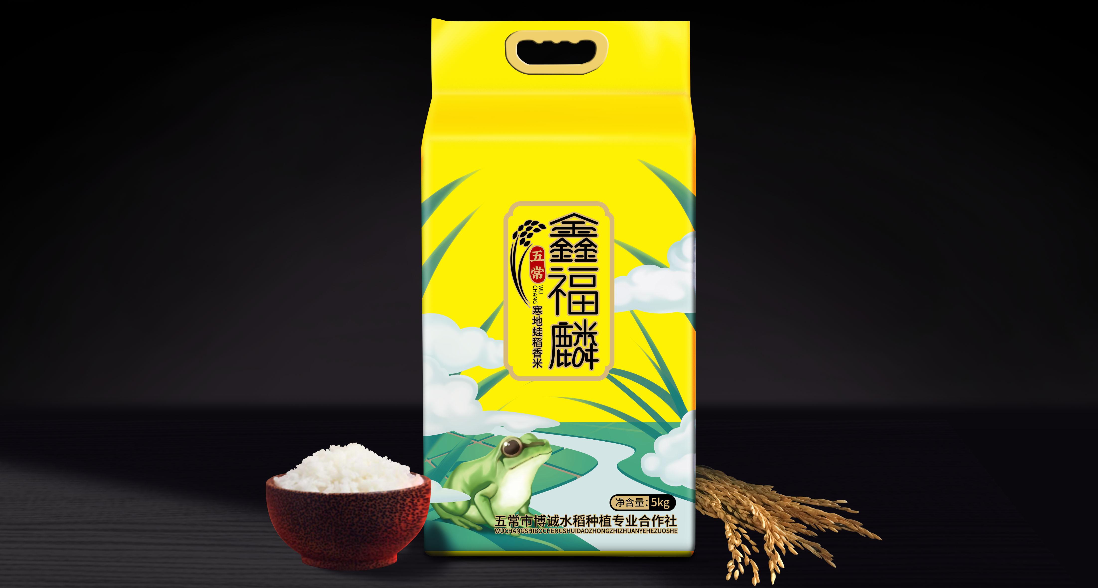 寒地蛙稻香米