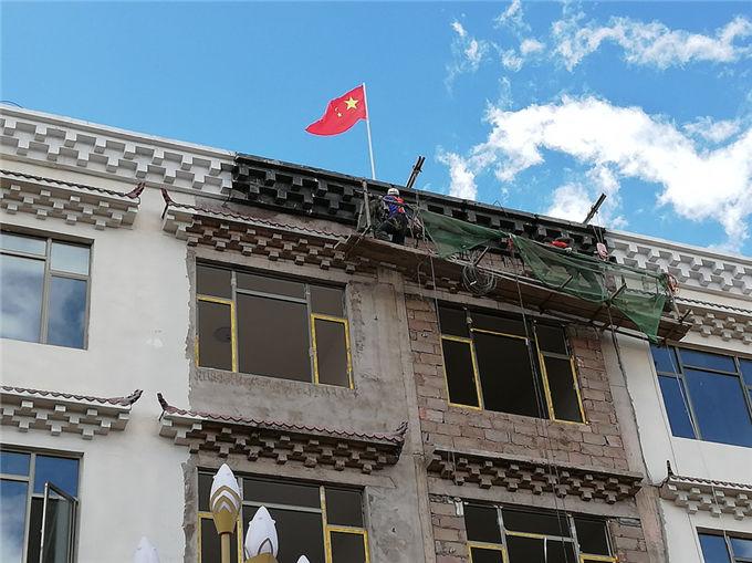 西藏旧城改造