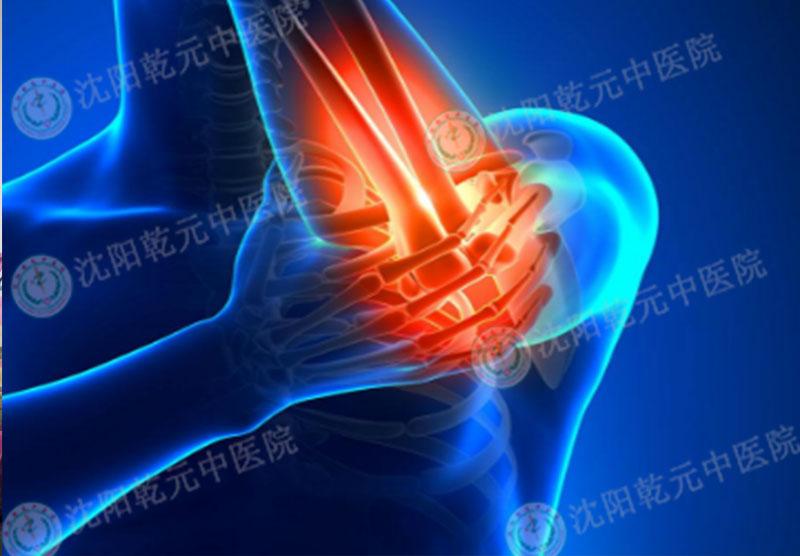 颈椎腰腿痛