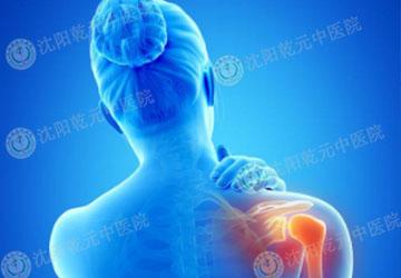 风湿骨痛治疗方法