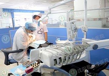 沈阳牙科医院
