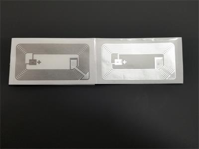 RFID瓒�楂�棰��靛����绛�