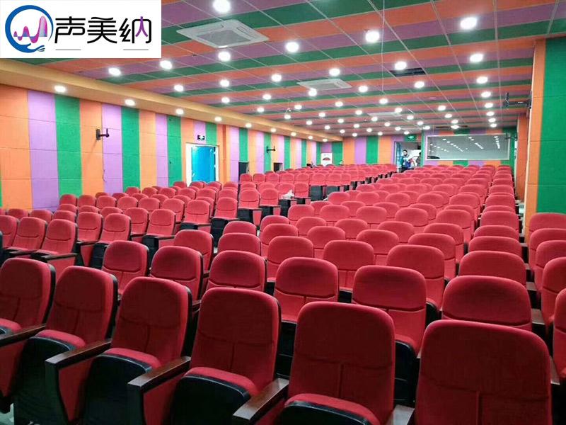 重庆降音工程