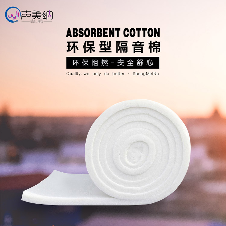 重庆环保万博manbetx客户端3.0棉