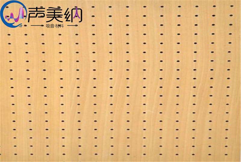 穿孔木質吸音闆 width=