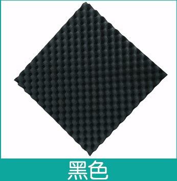 金字塔 波峰棉 width=