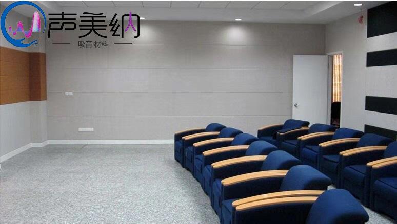 会议室万博manbetx客户端3.0