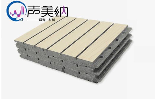 陶�X吸音板 width=