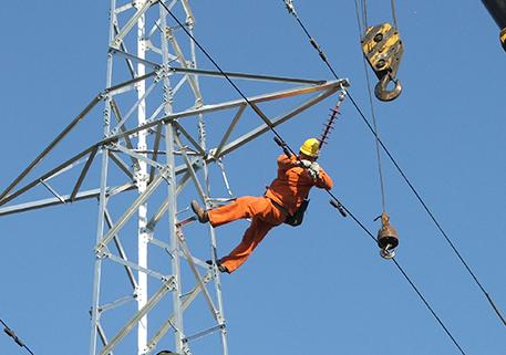 电力承装许可证