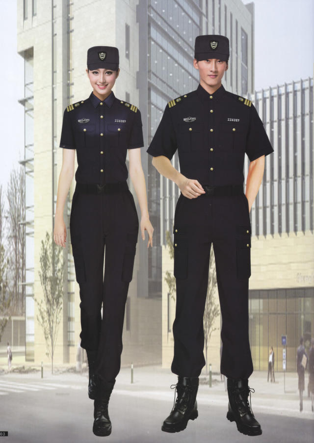 商场保安服