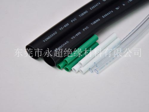 耐寒PVC管