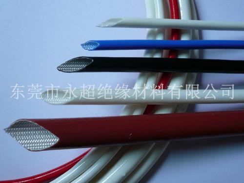 硅树脂玻璃纤维内纤外胶