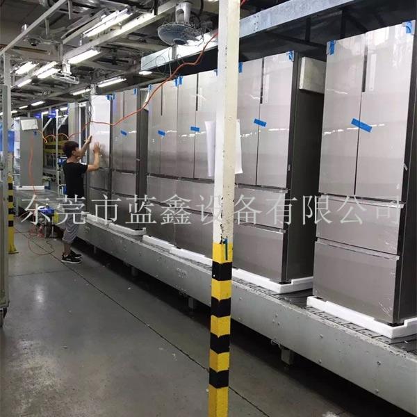 冰箱冷柜生产线