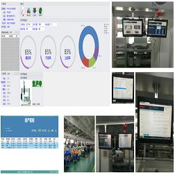 生产线作业管理模块