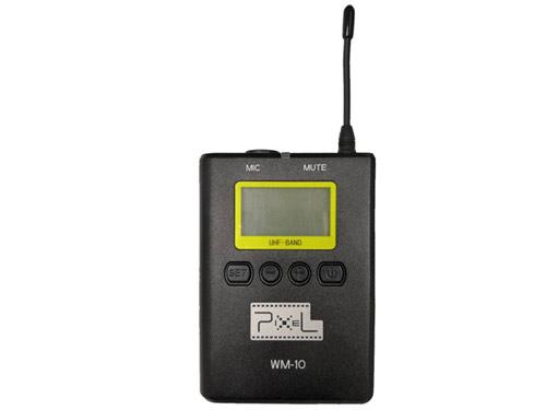無線采訪話筒陽極壓鑄外殼