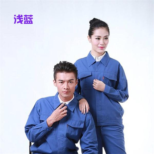 武汉建筑工地工作服