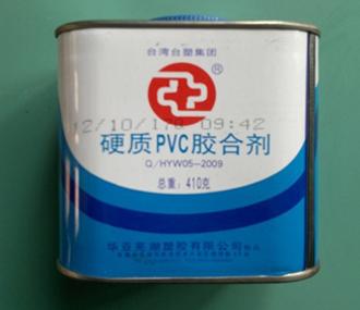 硬质PVC胶合剂 410克