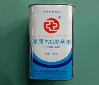 硬质PVC胶合剂 770克