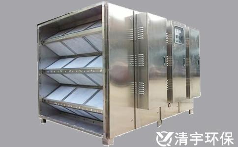 光氧废气净化处理器