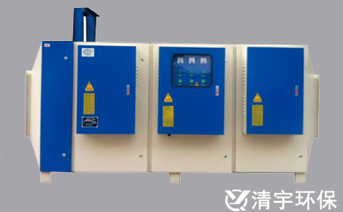 UV光解废气净化处理器