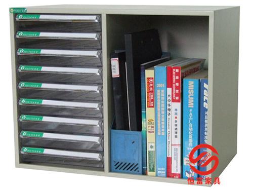 A4文件整理柜9抽   B209