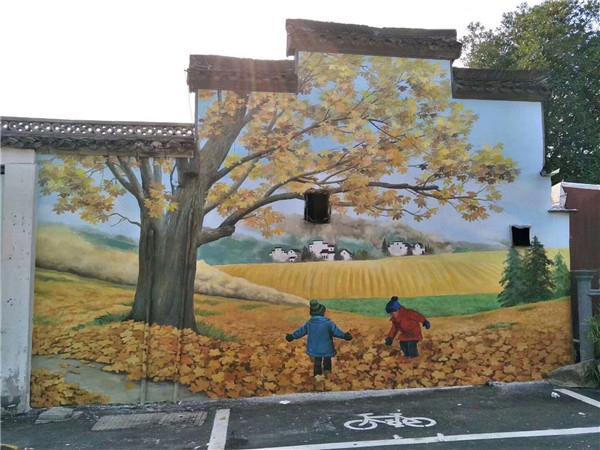 美丽乡村主题项目墙绘