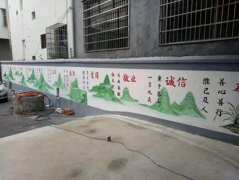 文化墙手绘