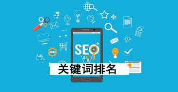 seo外贸网站优化