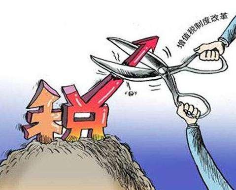 重庆增值税征收