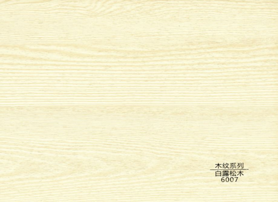四川护墙板厂家