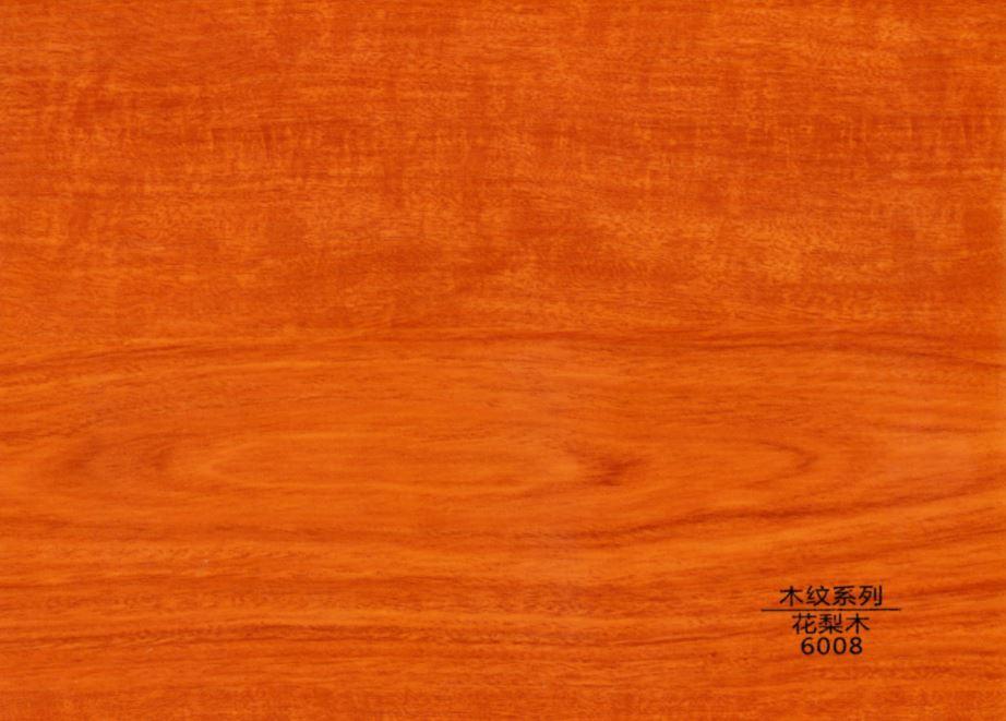 重庆竹木纤维集成墙板花梨木