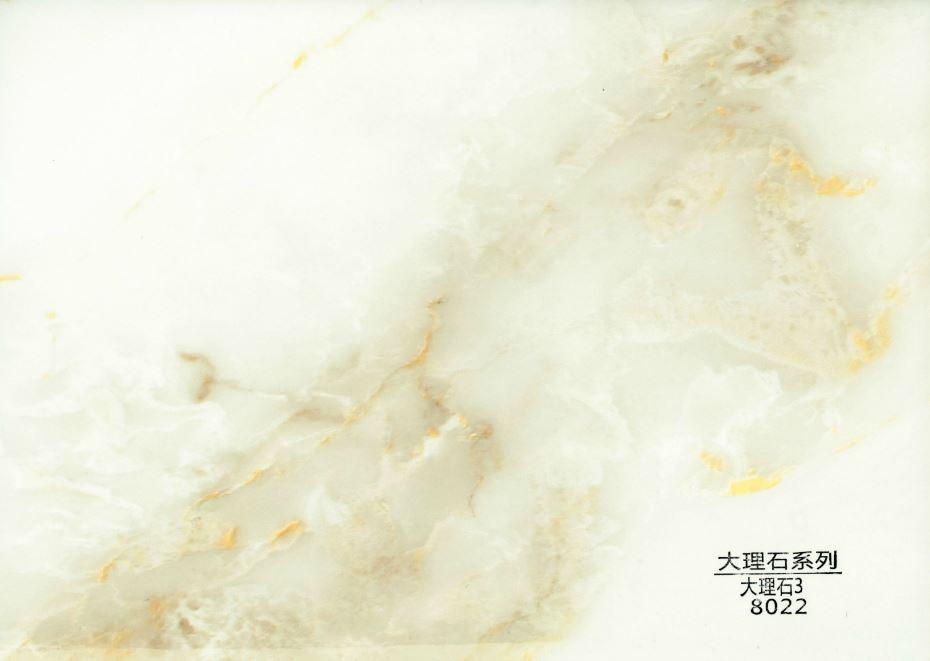 贵州集成墙板大理石