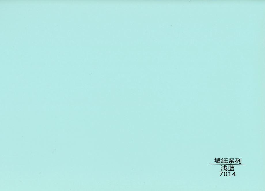 重庆集成墙板浅蓝