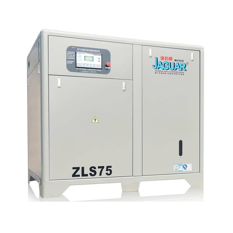 ZLS 直联传动空压机