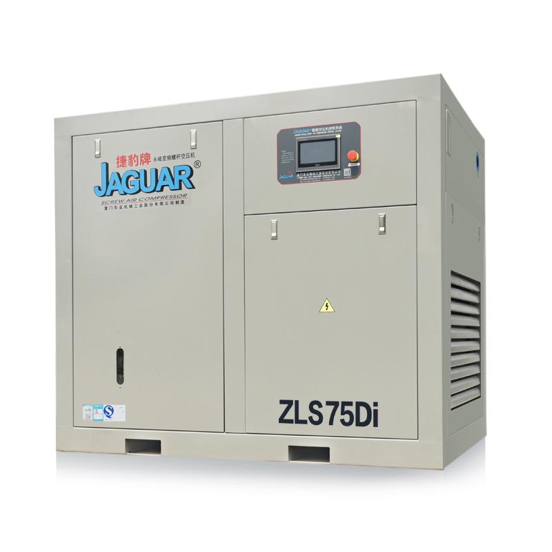 ZLS-Di 永磁变频低压大排量空压机